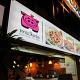 Mookata Thai BBQ Food