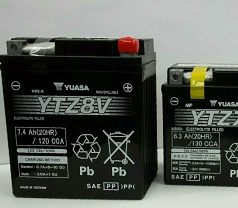 Gs Yuasa Battery Singapore Co. Pte Ltd Photos