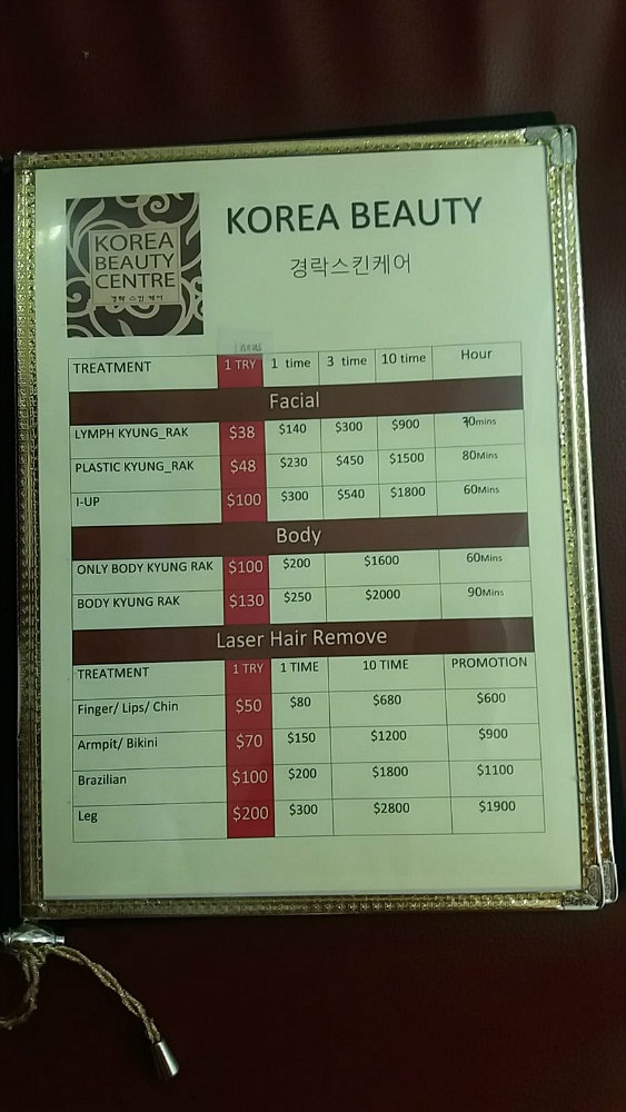 Korea Beauty Centre 2 people comes together 10% discount!