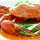 Thai Village Restaurant - Chilli CRab