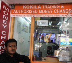 Kokila Trading & Authorised Money Changer Photos