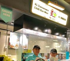 KL Damansara Chilli Ban Mee Photos