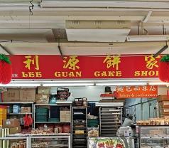 Lee Guan Cake Shop Photos
