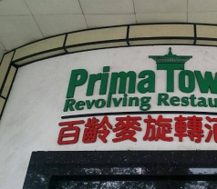 Prima Tower Revolving Restaurant Photos