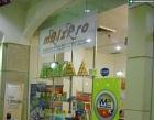 Mbiz Pro Photos