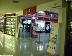 LG Mobile Showroom & Service Center Photos