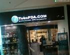 TokoPDA Photos