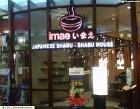 Imae Photos