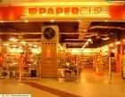 Paper Clip Photos
