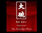 Ta Wan Restaurant (Branch) Photos