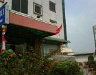 Jakarta Kidney Center Photos