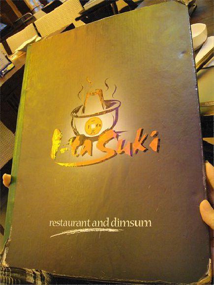 I-tasuki Restaurant