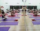 Brikam Yoga Photos