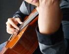 Cempaka Music School Photos