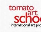 Tomato Art School Photos
