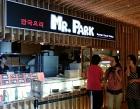 Mr. Park Photos