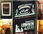Beirut Lebanon Photos