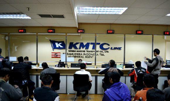 PT. Samudera Indonesia Tbk (KMTC Line)