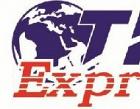 TIM Express - International Courier Photos
