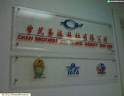 Chan Brothers (Pk) Travel Agency Sdn.bhd. Photos