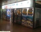 Jebsen Travel & Tours Services Sdn. Bhd. Photos
