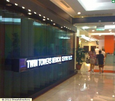 Twin Towers Medical Centre Klcc Sdn. Bhd. Photos
