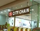 City Chain (M) Sdn. Bhd. Photos