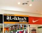 Al-ikhsan Sports Sdn. Bhd. Photos
