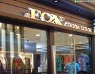 Fox Custom Tailor Photos