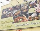 Indonesian Corner Fast Food Sdn.Bhd. Photos