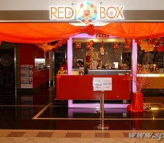 Red Box: Pelangi Photos