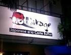 Hikage Sushi restaurant Photos
