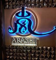 Arashi Shabu Shabu Photos
