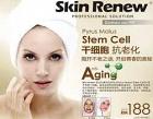 Skin Renew Photos