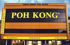 POH KONG JEWELLERS (M) SDN. BHD. (Sunway Putra Mall)