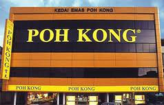 Poh Kong Jewellers (M) Sdn. Bhd. Photos