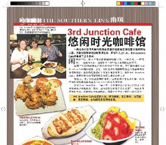 3rd Junction Cafe Photos