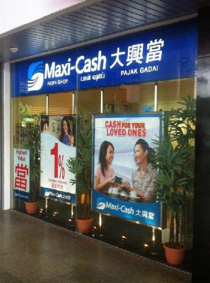Can capital merchant cash advance picture 3