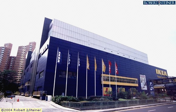 Left View of IKEA Alexandra Building Image, Singapore
