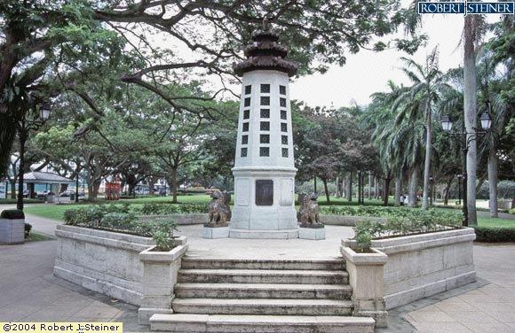 Asia Travel: Singapore Images of Esplanade Park