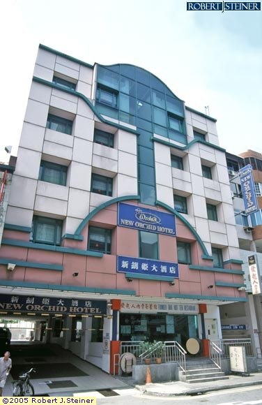 main view of new orchid hotel building image singapore. Black Bedroom Furniture Sets. Home Design Ideas