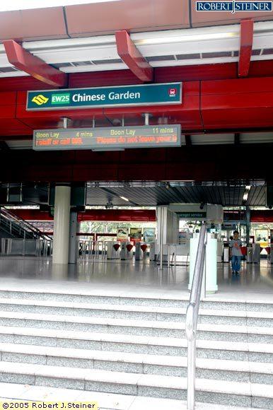 Chinese Garden Mrt Station Ew25 Image Singapore