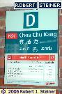 MRT/LRT: Choa Chu Kang (NS4-BP1)