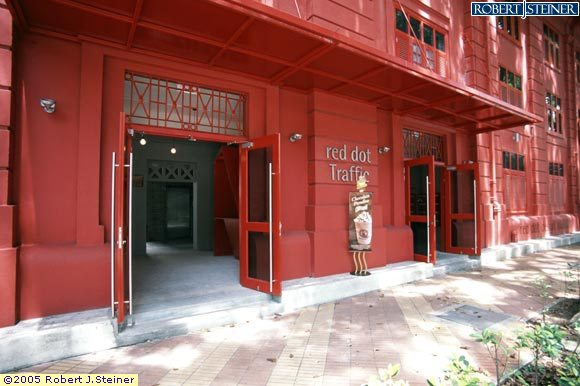 entrance of red dot design museum building image singapore. Black Bedroom Furniture Sets. Home Design Ideas