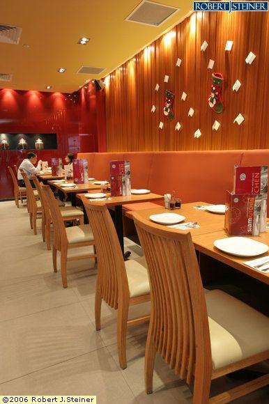 Siam kitchen restaurant interior