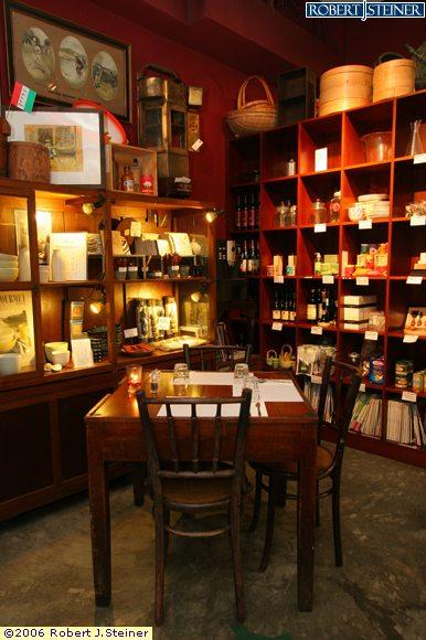 Epicurious restaurant interior