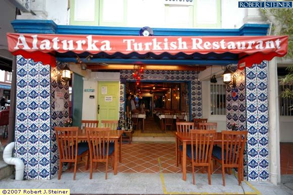 Alaturka mediterranean turkish restaurant exterior front for Alaturka turkish cuisine
