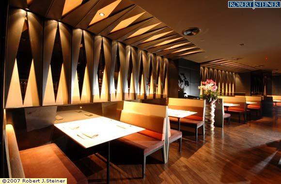 Kuriya Japanese Restaurant Interior 3
