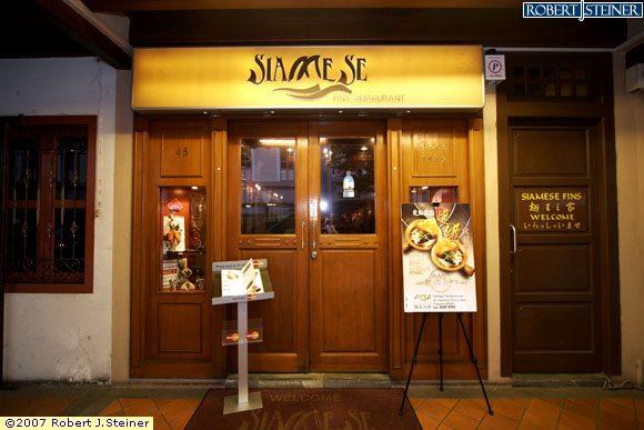 Siamese Fins Restaurant Pte Ltd Restaurant Entrance