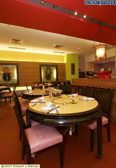 The chinese feast chong qing hot pot suntec restaurant